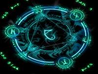 Брюки: синтез фа практики хум