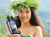 Структурный форум «Tahitian Noni International»